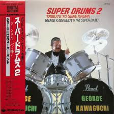 「SUPER DRUMS 2」
