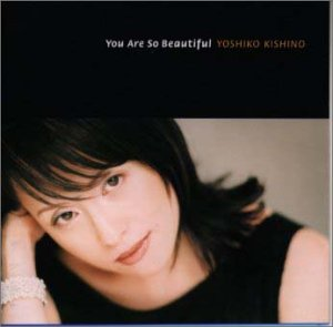 「You Are So Beautiful」 木住野佳子
