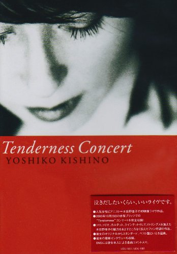 「Tenderness Concert」 木住野佳子